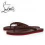Christian Louboutin Loubi Flip-flop Woman Flat in Rubber - NUDE 8